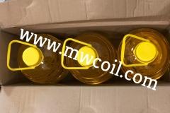 Refined_Oil_MWC_SARL (8)